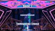 Избранное 2018 №22. 270 песен для любого DVD Видео Караоке от KARAOKE-DISC.CLUB