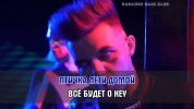 Антитела (АнтитілА) 2018 Караоке Диск DVD Видео. 25 песен для любого DVD плеера от KARAOKE-DISC.CLUB  студии