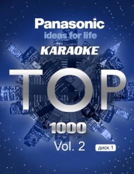 1000 песен от Panasonic 2. Универсальный караоке DVD диск