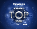 2000 песен Караоке для любого DVD от Panasonic. Универсальный диск DVD Видео Караоке. DVD9. 2007. 4 диска