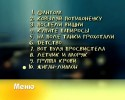 Лучшие ресторанные песни. Видео Караоке сборник для любого DVD плеера. 2010 год. 100 песен. 1 диск. DVD-5