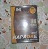 Samsung Караоке Версия 3. DVD видео диск. 3100 песен на 1 диске. 2004 год. DVD-5