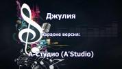 А-Студио (A'Studio) Караоке. Универсальный Диск Blu-ray Видео для любого Blu-ray плеера. 2020 год. 117 песен. 3 диска. BDMV