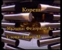Сборник века #9 2007. 93 песен Шансона для любого DVD Видео Караоке