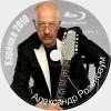 Александр Розенбаум 2019 Караоке Диск Blu-ray Видео. 115 песни для любого Blu-ray плеера от KARAOKE-DISC.CLUB  студии
