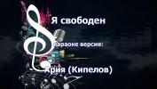 Ария (Кипелов) 2019. Универсальный караоке Диск Blu-ray Видео
