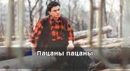 Петлюра (Барабаш) 2019. Универсальный караоке Диск DVD Видео