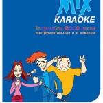 2000 песен от BBK. Универсальный караоке Диск DVD Видео. 2012 год. 4 диска. Каталог. DVD-9