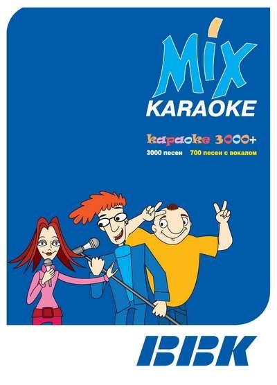 3000 песен DVD Видео Караоке для BBK