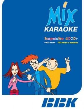 4000 песен DVD Видео Караоке для BBK
