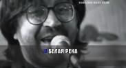 ДДТ (Юрий Шевчук) 2019. Универсальный караоке Диск DVD Видео
