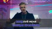 Крид Егор (KReeD) Караоке. Универсальный Диск Blu-ray Видео для любого Blu-ray плеера. 2020 год. 68 песен на 2 дисках. BDMV
