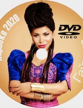 Гайтана Караоке. Универсальный Диск DVD Видео для любого DVD плеера. 2020 год. 34 песни. 1 диск. DVD-5