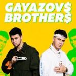 Gayazovs Brothers (Братья Гаязовы) Караоке. Универсальный Диск DVD Видео для любого DVD плеера. 2021 год. 10 песен. 1 диск. DVD-5. D-795