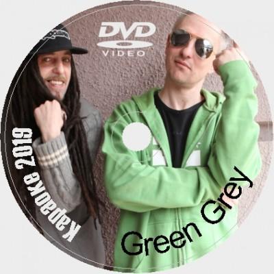 Green Grey Караоке на DVD Купить, Скачать для любого DVD