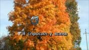 Хиты 70-х. Видео Караоке сборник для любого DVD плеера. 2008 год. 50 песен. 1 диск. DVD-5