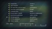 Хиты 80-х. Часть 1. Версия 4. Видео Караоке сборник для любого DVD плеера. 2009 год. 50 песен. 1 диск. DVD-5
