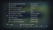 Хиты 90-х. Часть 1. Видео Караоке сборник для любого DVD плеера. 2008 год. 50 песен. 1 диск. DVD-5. D-532