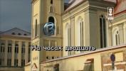 Хиты 90-х. Часть 2. Видео Караоке сборник для любого DVD плеера. 2008 год. 50 песен. 1 диск. DVD-5. D-531