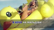 Федишин Ірина 2019. Универсальный караоке Диск DVD Видео