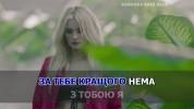 Федишин Ірина 2019. Универсальный караоке Диск Blu-ray Видео