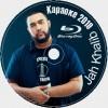 Jah Khalib Караоке на DVD Купить, Скачать для любого DVD