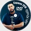 Jah Khalib Видео Караоке на DVD диске Купить или Скачать для любого DVD плеера. 2019. 35 песен