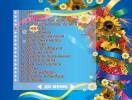 Кращі українські пісні. Пісня буде поміж нас Караоке DVD9