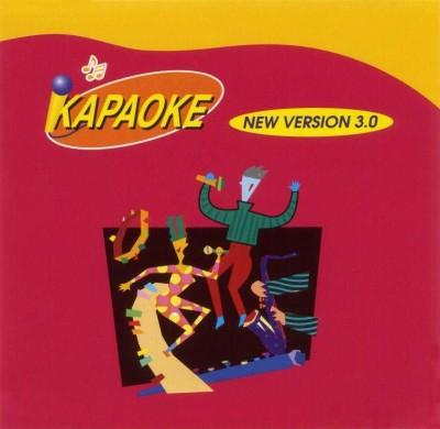 2569 песен для LG. CD Видео Караоке. Версия 3