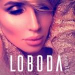Лобода Светлана (LOBODA) Видео Клипы. Универсальный Диск DVD Видео для любого DVD плеера. 2020 год. 83 песни. 2 диска. DVD-5