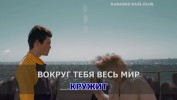 Монатик Дима (Monatik) Караоке. Универсальный Диск Blu-ray Видео для любого Blu-ray плеера. 2020 год. 34 песни. 1 диск. BDMV