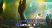 Океан Ельзи (Океан Эльзы) Караоке. Универсальный Диск DVD Видео для любого DVD плеера. 2021 год. 71 песня. 2 диска. DVD-5. D-618