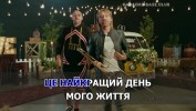 Олег Винник Видео Караоке на Blu-ray диске Купить, Скачать
