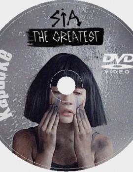Sia (Сия) 2018 Караоке Диск DVD Видео. 40 песен для любого DVD плеера от KARAOKE-DISC.CLUB  студии