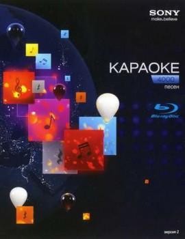 4000 песен от Sony 2. Универсальный караоке Blu-ray диск