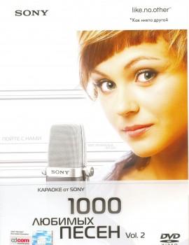 1000 песен для любого Sony. DVD Видео Караоке. Версия 2