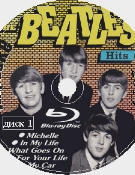 Beatles The 2019 Караоке Диск Blu-ray Видео. 217 песен для любого Blu-ray плеера от KARAOKE-DISC.CLUB  студии