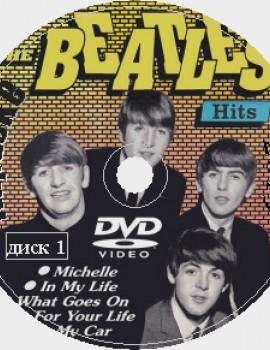 Beatles The 2019. Универсальный караоке Диск DVD Видео