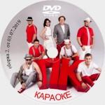ТіК (ТиК) 2019. Универсальный караоке Диск DVD Видео