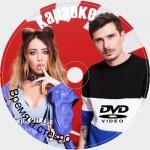 Время и Стекло Караоке. Универсальный Диск DVD Видео для любого DVD плеера. 2020 год. 36 песен. 1 диск. DVD-5