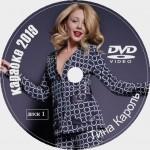 Тина Кароль 2019. Универсальный караоке Диск DVD Видео