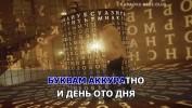 TOP of the HITs 2014-2019. Сезоны 1-6. 1350 песен для любого Blu-ray Видео Караоке от KARAOKE-DISC.CLUB