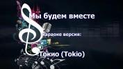 ТОП 10. Караоке Ремейки Хитовых песен. 2019 год. 10 песен. 1 диск. DVD-5. Бесплатно