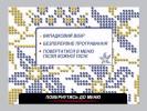 Украинские народные песни. Видео Караоке для любого DVD плеера. 2005 год. 50 песен. 1 диск. DVD-9