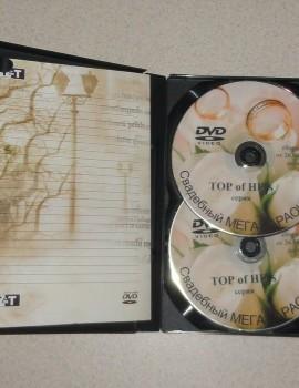 100 Свадебных песен для любого DVD от KARAOKE-DISC.CLUB DVD Видео Караоке