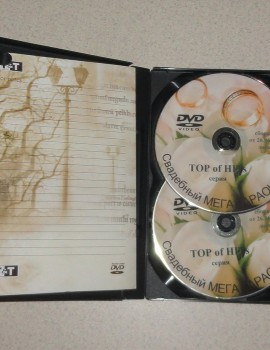100 Свадебных песен для любого Blu-ray от KARAOKE-DISC.CLUB Blu-ray Видео Караоке